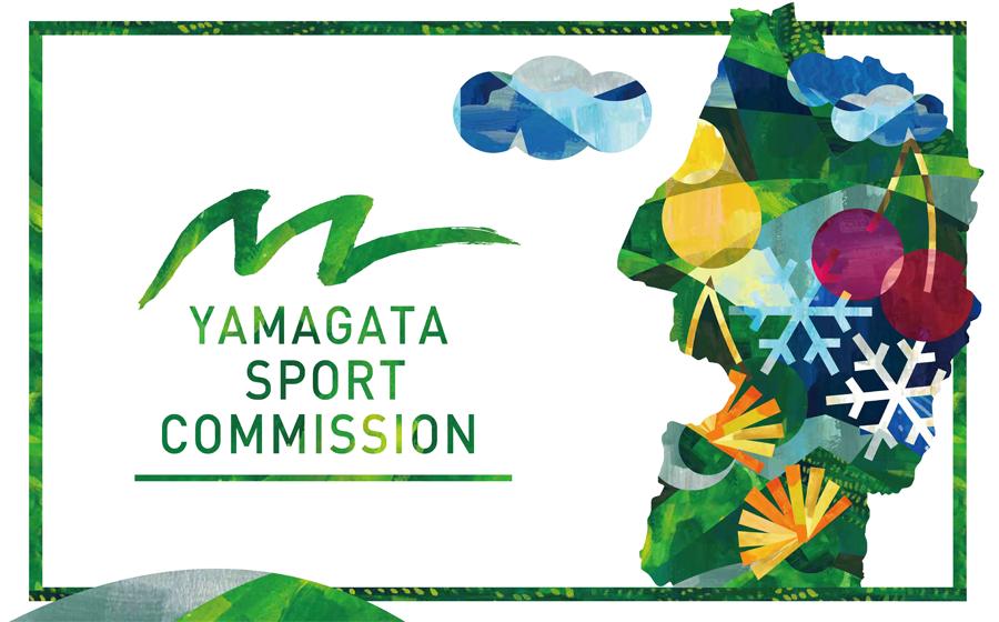 山形県スポーツコミッションについてのイメージ